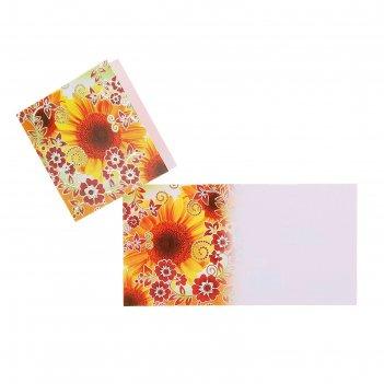 универсальные открытки