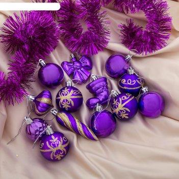 Набор украшений пластик 14 шт фиолетовый