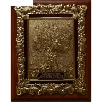 Деревянное панно денежное дерево гальванопластика