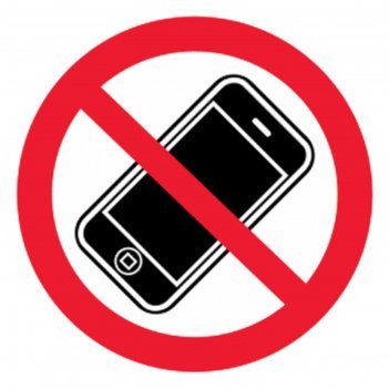 Табличка использование телефона запрещено 200х200мм, пвх