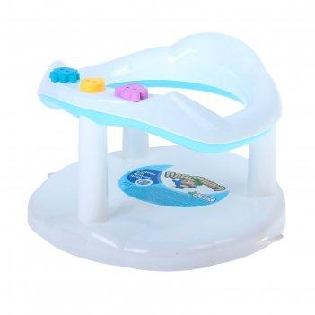 Сиденье для купания, цвет голубой