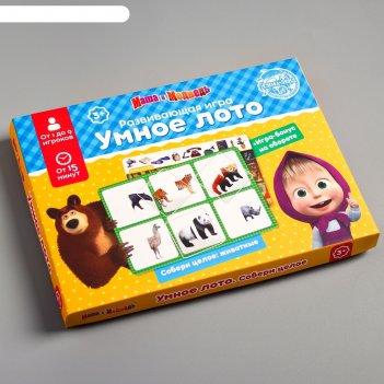 Развивающая игра умное лото. собери целое, маша и медведь