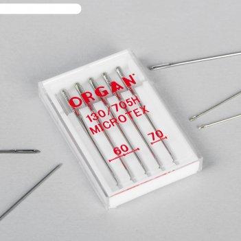 Иглы для бытовых швейных машин, микротекс, №60-70, 5 шт