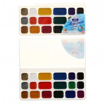 Акварель «луч», «престиж», 18 цветов, в пластиковой коробке, без кисти