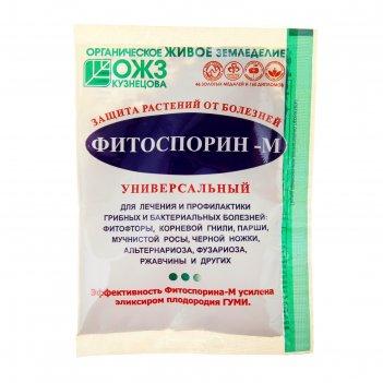 Биопрепарат от бактериальных и грибных болезней растений фитоспорин-м 30 г