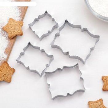 Набор форм для вырезания печенья 4 шт рамка для пожелания