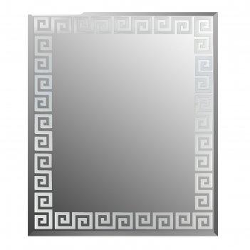 Зеркало настенное кипр 53,5*63,5 см