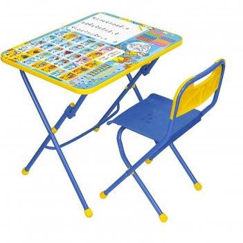Набор детской мебели первоклашка. осень складной: стол и стул, цвет синий