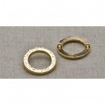 Пуговица металлическая, цвет золото (пм42)