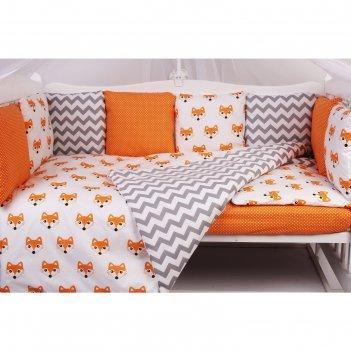 Комплект в кроватку lucky, 15 предметов, цвет оранжевый