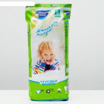 Солнце и луна мягкая забота трусики одноразовые для детей 6/xxl 16-25 кг s