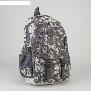 Рюкзак туристический, 2 отдела на молнии, 5 наружных карманов, цвет серый/