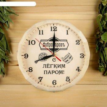 Часы банные бочонок добропаровъ, с легким паром