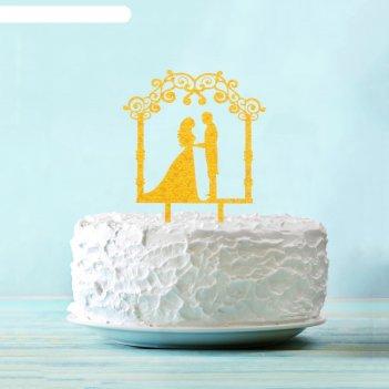 Топпер в торт молодожёны с аркой