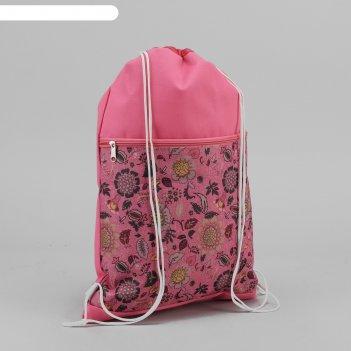Сумка-мешок для обуви цветы, наружный карман на молнии, цвет розовый