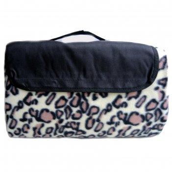 Плед для пикника «рысь», размер 130х160 см, од