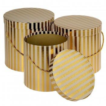 Набор коробок 3в1, круглые золотые полосы, 23 х 23 - 19 х 19 см