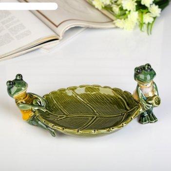 Сувенир керамика подставка лягушки с листом 11,5х25х14,5 см