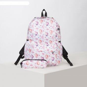 Рюкзак школьный, отдел на молнии, наружный карман, 2 боковых кармана, с фу