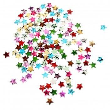 Бусины пластик цветные звездочки набор 125 шт, 10мм (2293)