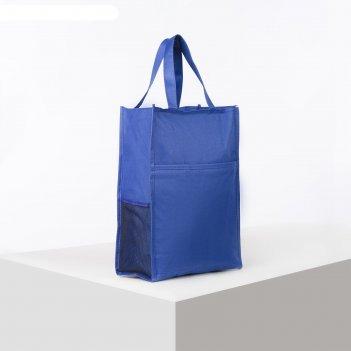 Сумка молодёжная, отдел на молнии, 3 наружных кармана, цвет синий