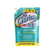 Гель для стирки концентрированный chirton для детского белья 750мл