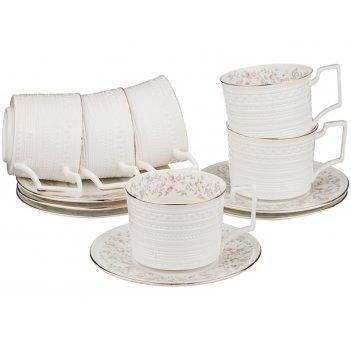 Чайный набор фабьен на 6 персон 12 пр. 250 мл (кор=8набор.)