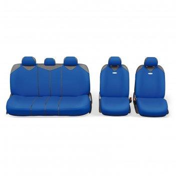Чехол-майка autoprofi r-1 sport plus zippers r-902pz bl, закрытое сиденье,