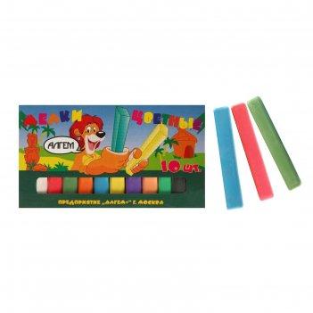 Мелки цветные «алгем», в наборе 10 штук, квадратные