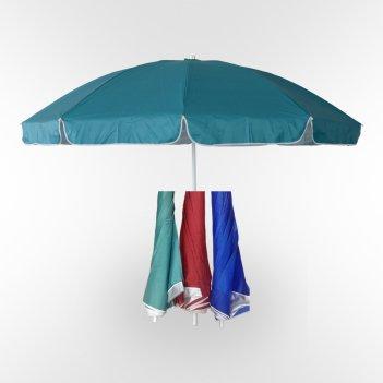 Штопор-держатель для зонта