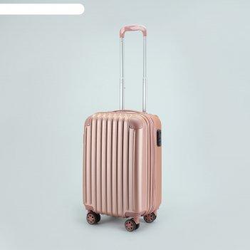 чемоданы пластиковые