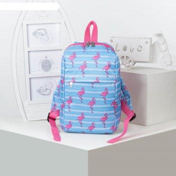 4940д рюкзак дет фламинго, 19*10*32, отд на молнии, 2 н/кармана, розово/го