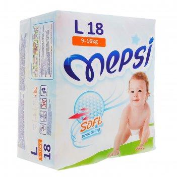 Подгузники детские mepsi-премиум l 9-16 кг, в упаковке 18 шт