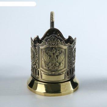 Подстаканник латунный герб рф, (стакан d=6,1 см)