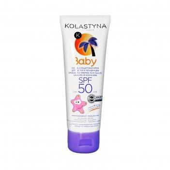 Солнцезащитный детский крем baby spf 50, 75 мл