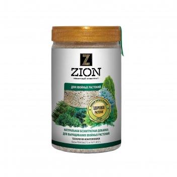 Ионитный субстрат zion для выращивания хвойных растений, 700г.