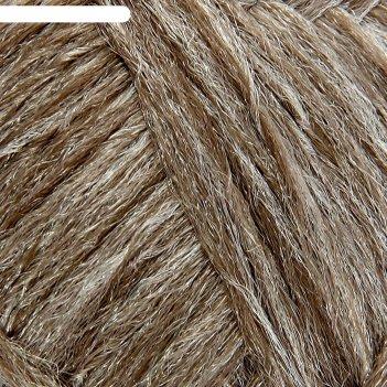 Пряжа носочная добавка 100% полипропилен 250м/50гр набор 10 шт(т. жемчуг)