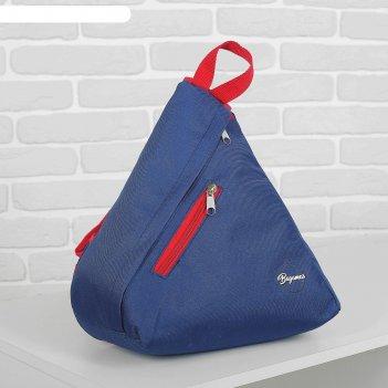 Рюкзак молодёжный на молнии bagamas, 1 отдел, наружный карман, цвет синий/
