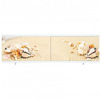 Экран под ванну ультра легкий арт дары моря, 148 см