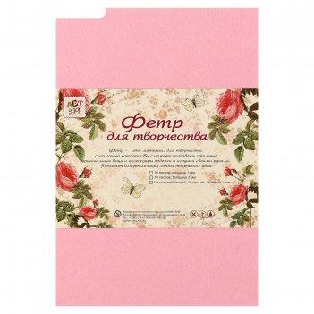 Фетр жёсткий 3 мм бледно-розовый набор 5 листов формат а4