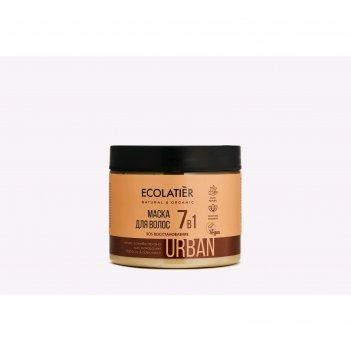 Маска для волос ecolatier «sos восстановление» 7 в 1 какао   жожоба , 380