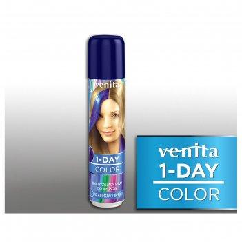 Оттеночный спрей для волос 1-day color, 12 сапфировый синий, 50 мл
