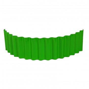 Ограждение для клумбы, 110 x 24 см, зелёное, «волна»