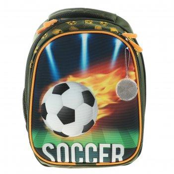 Рюкзак каркасный luris джерри 4 3d 38x28x18 см для мальчика, «футбол»