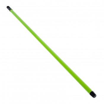 Черенок для швабры 110 см, цвет зелёный