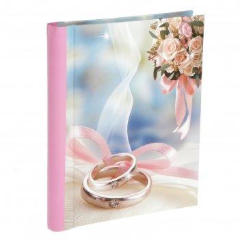 Фотоальбом магнитный на 20 листов свадебные кольца 25х20х2,5 см