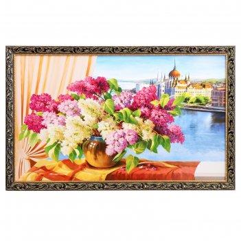 Картина букет сирени на окне  66х106 см