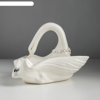 Фруктовница лебедь белая