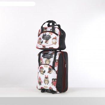 Чемодан малый с сумкой, отдел на молнии, наружный карман, цвет белый/чёрны