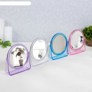 Зеркало настольное, двустороннее, с увеличением, d зеркальной поверхности